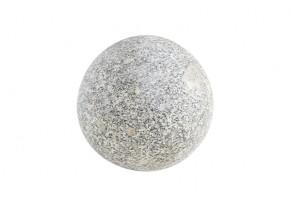 Sphère Granit Gris - détouré
